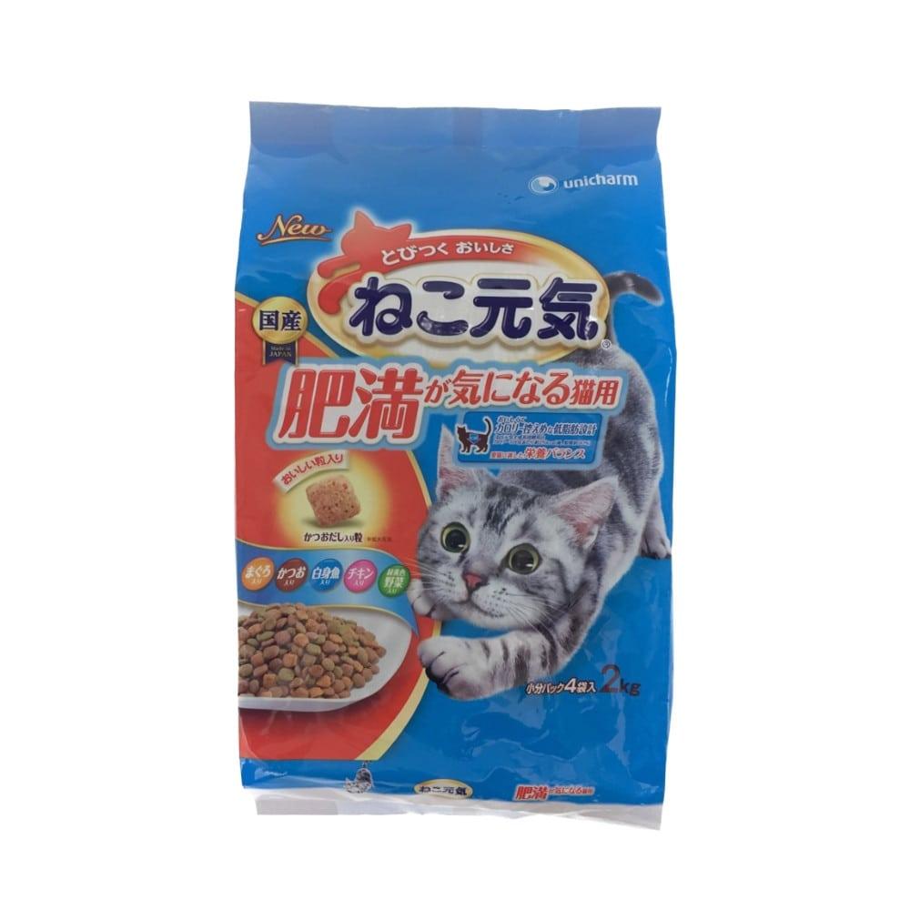 ねこ元気 肥満が気になる猫用 まぐろ・かつお・野菜・白身魚・チキン 2.0kg