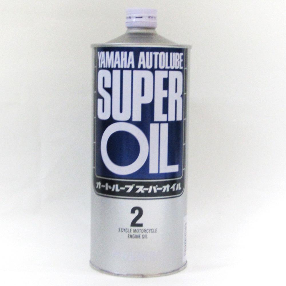 ヤマハ オートルーブスーパーオイル 1L(半合成油)