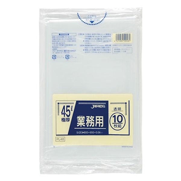【ケース販売】PL48 重量物対応袋 45L 透明 200枚(10枚×20冊) [4521684100481×20]【別送品】