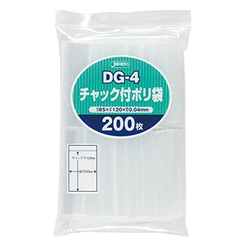 チャック付きポリ袋(D)200P DG-4