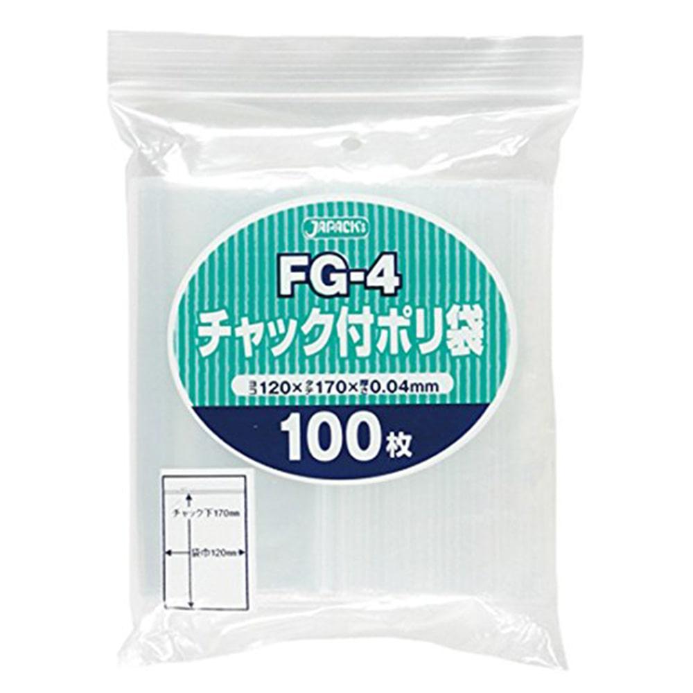 チャック付きポリ袋(F) 100P FG-4
