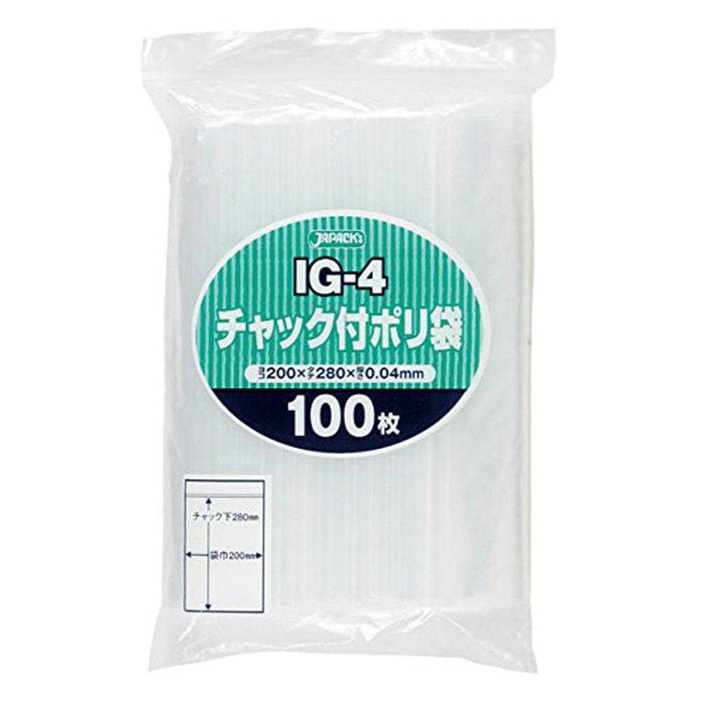 チャック付きポリ袋(I) 100P IG-4
