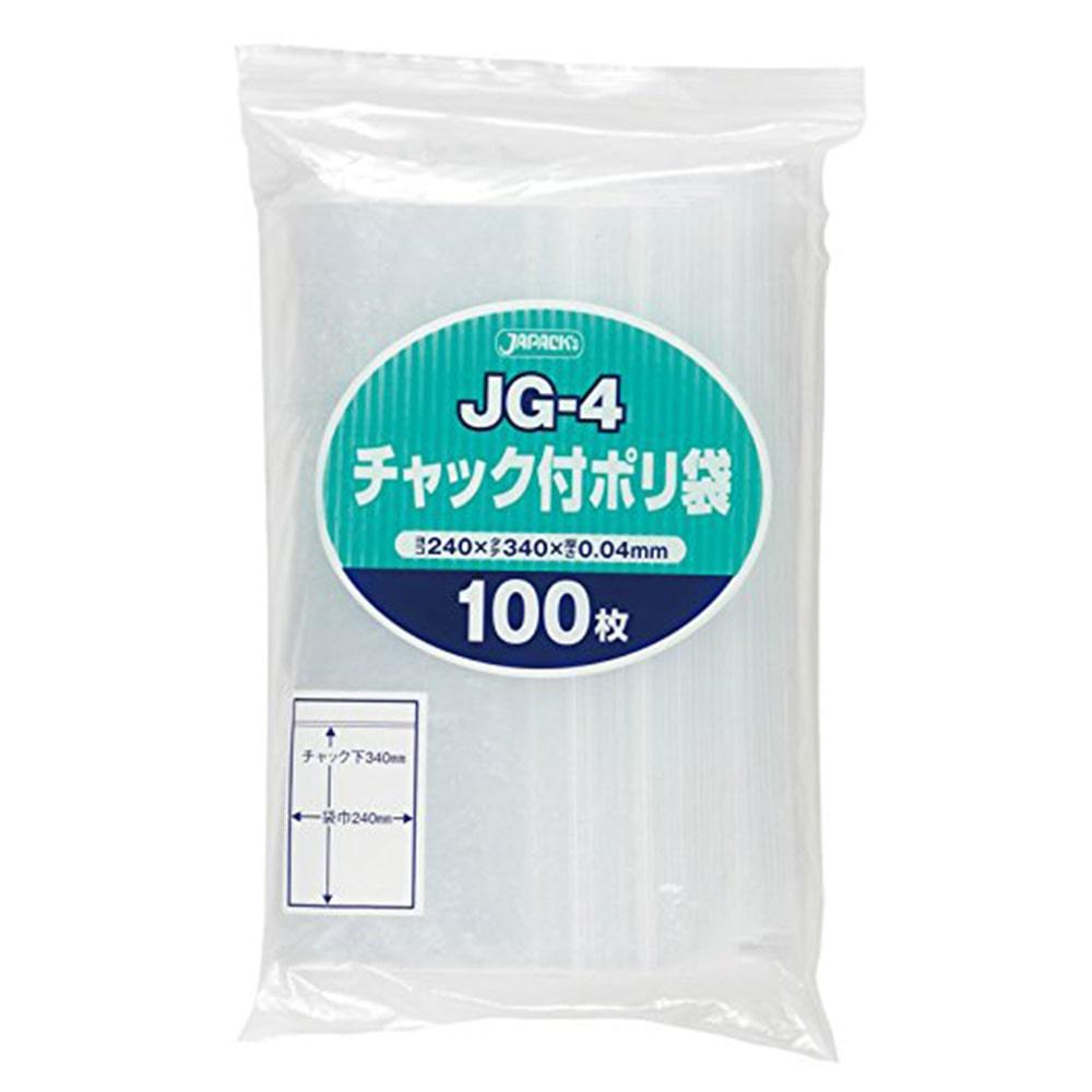 チャック付きポリ袋(J)100P JG−4
