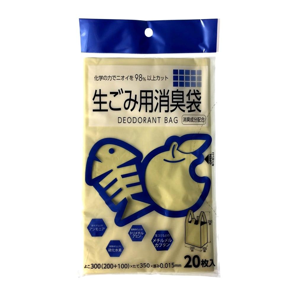 硫化 水素 ポリ 袋