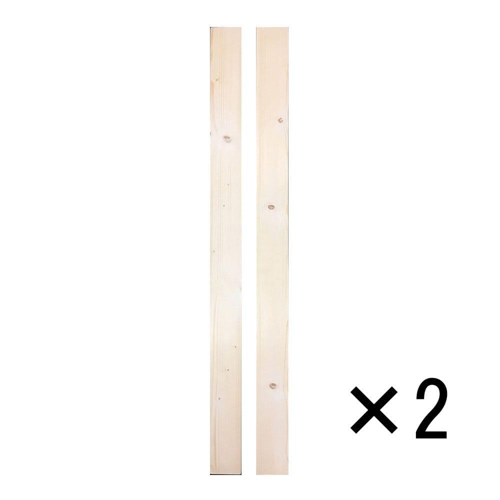 ホワイトウッド 2×4材 表面仕上 1200 4本入り【別送品】