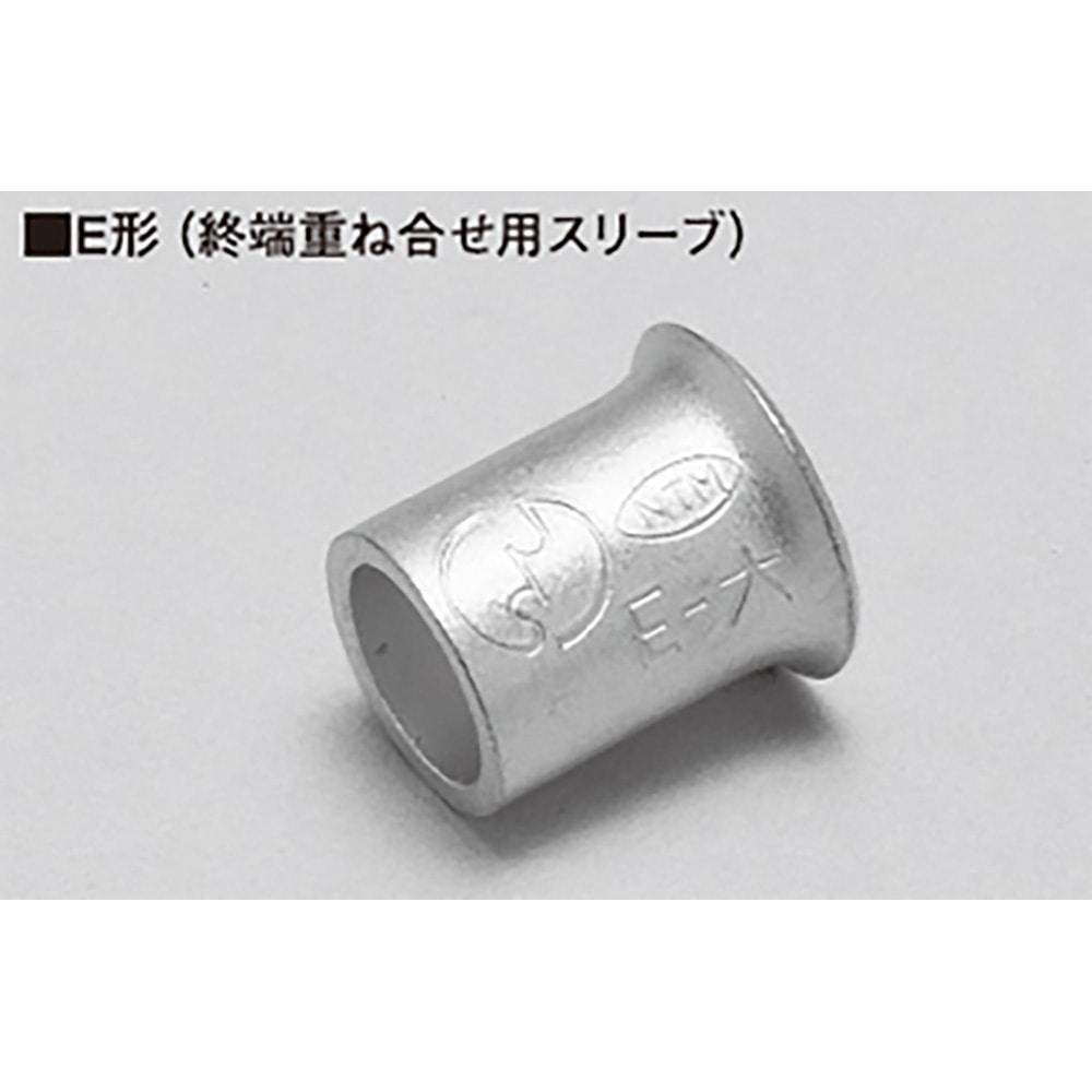 ニチフリングスリーブ 中 100個入り/VAE-M