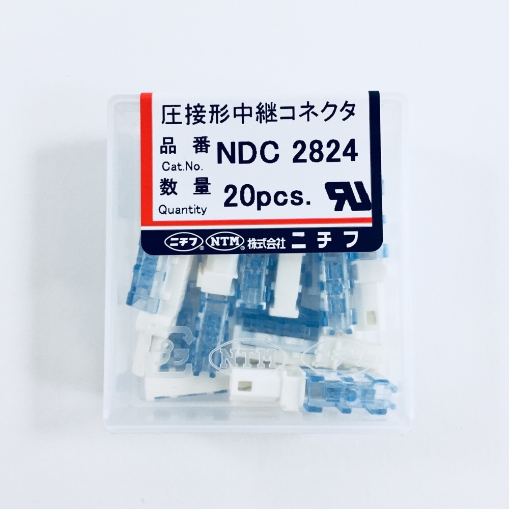 ニチフ圧接型中継コネクターNDC2824 20
