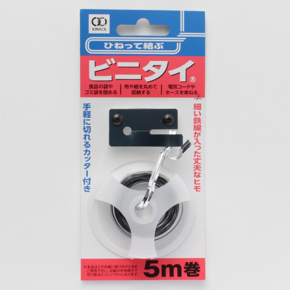 キョウワ ビニタイ 銀 5m巻
