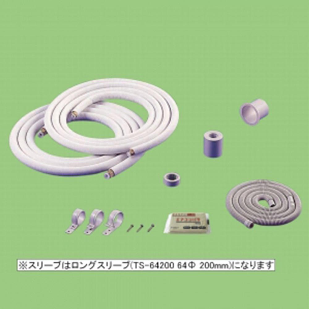 関東 AC配管セット2分4分4m 4H−24FSP