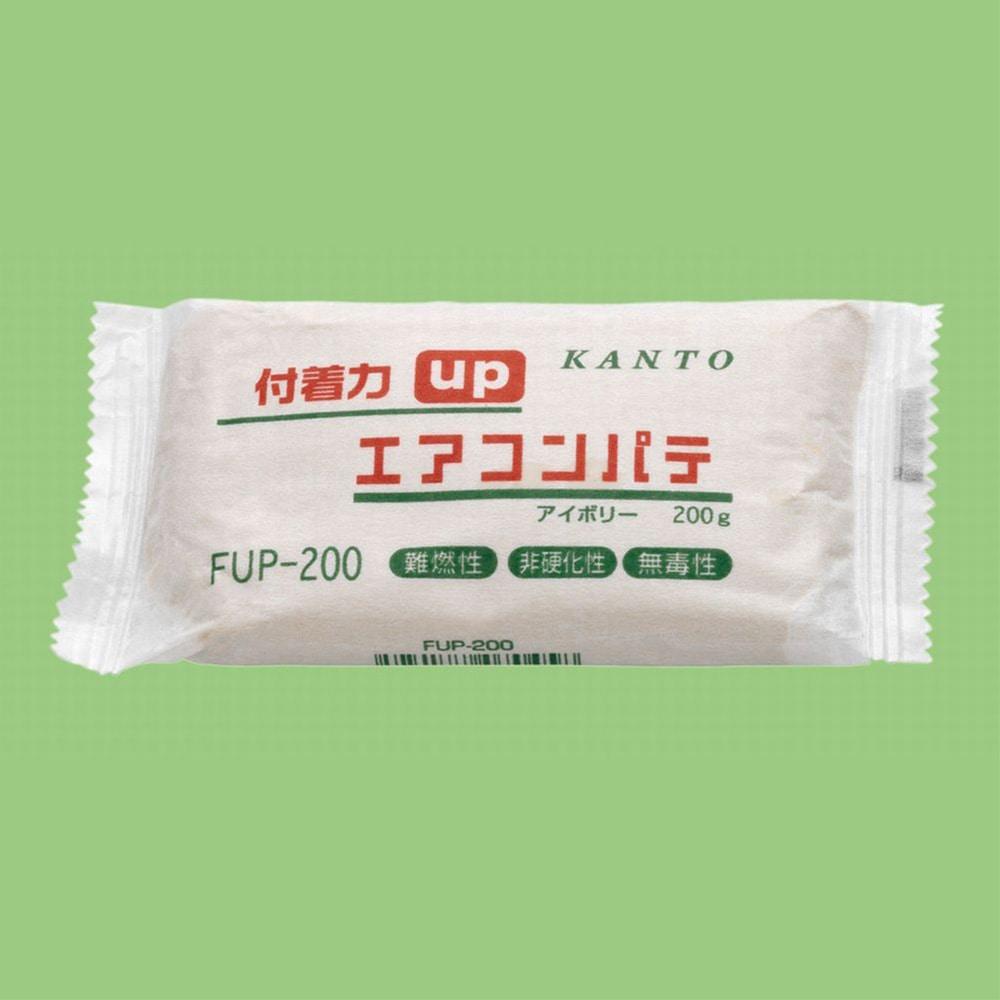 関東器材付着力UPパテ200g FUP−200