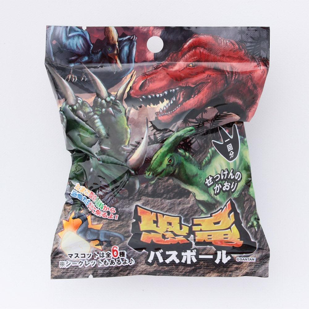 バスボール 恐竜