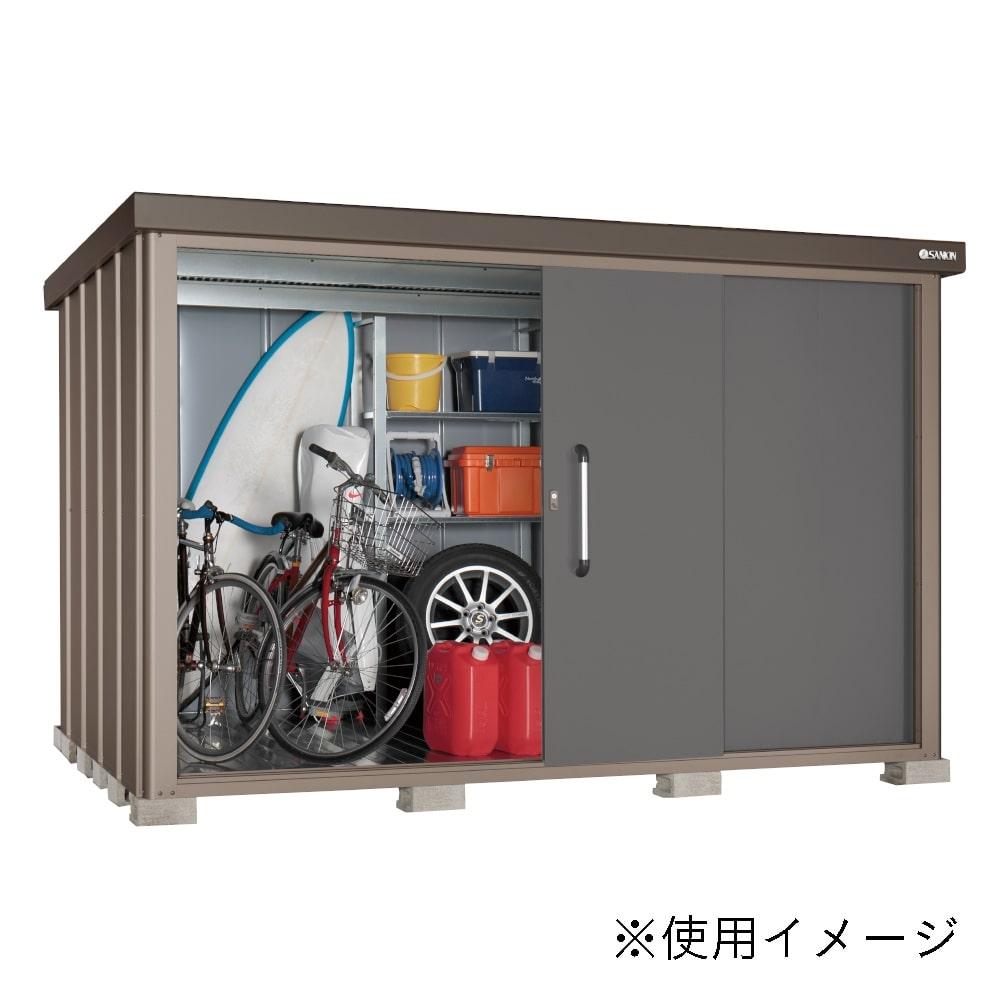 物置 SK8-180 ギングロ【別送品】