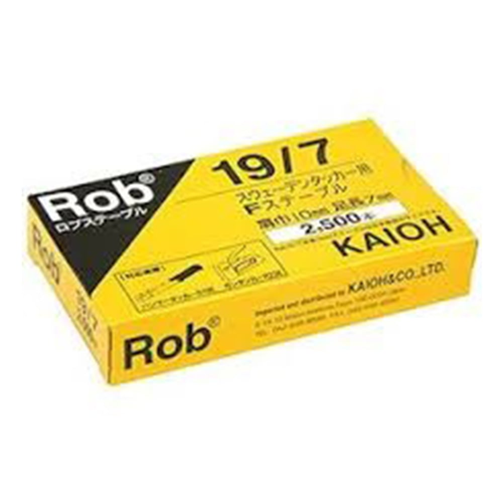 Rapid Robステープル 2500本 197MM [0014]