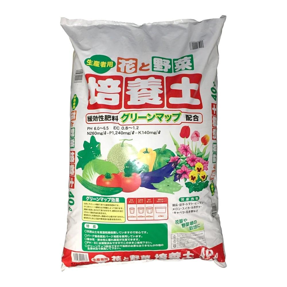 【店舗限定】花と野菜の培養土 40L グリーンマップ入り