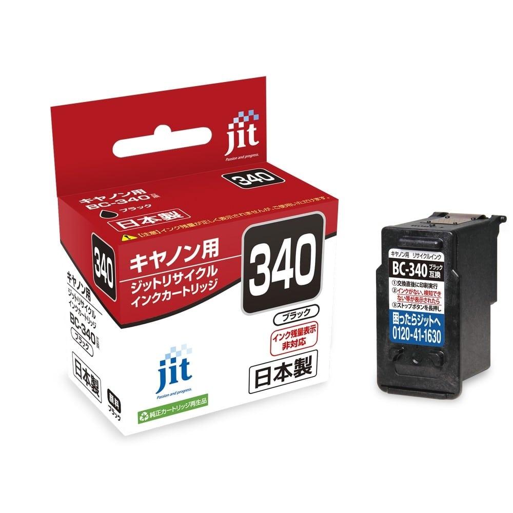 ジットリサイクルインク JIT-C340B