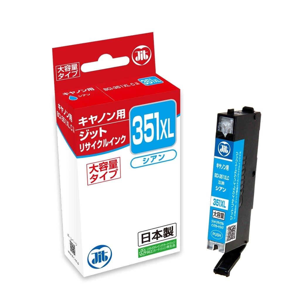 ジットリサイクルインク JIT-C351CXL
