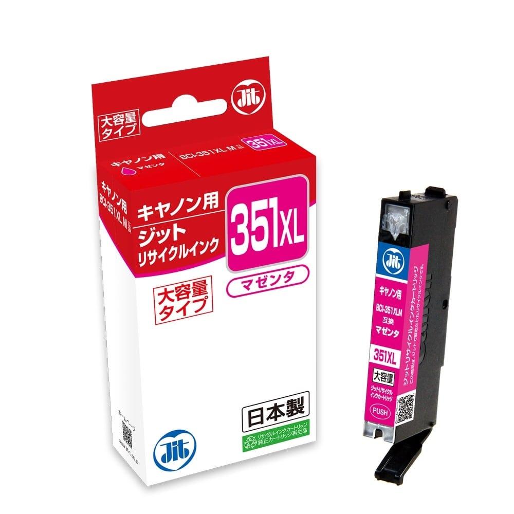 ジットリサイクルインク JIT-C351MXL