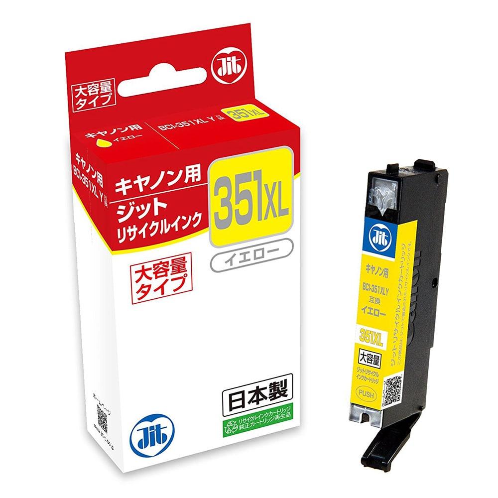 ジットリサイクルインク JIT-C351YXL