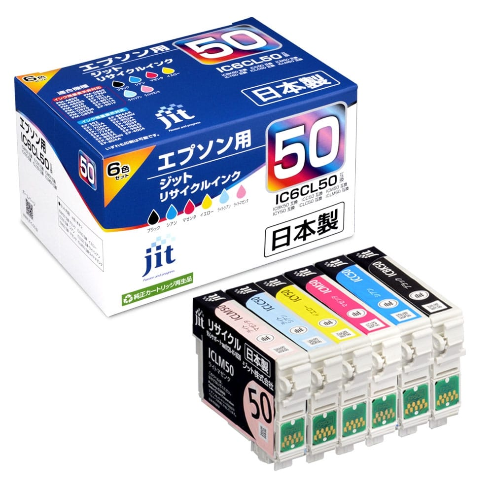 ジットリサイクルインク JIT-E506PZ