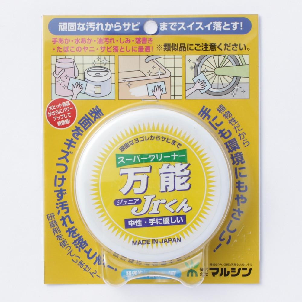 スーパークリーナー 万能ジュニアくん(75g)