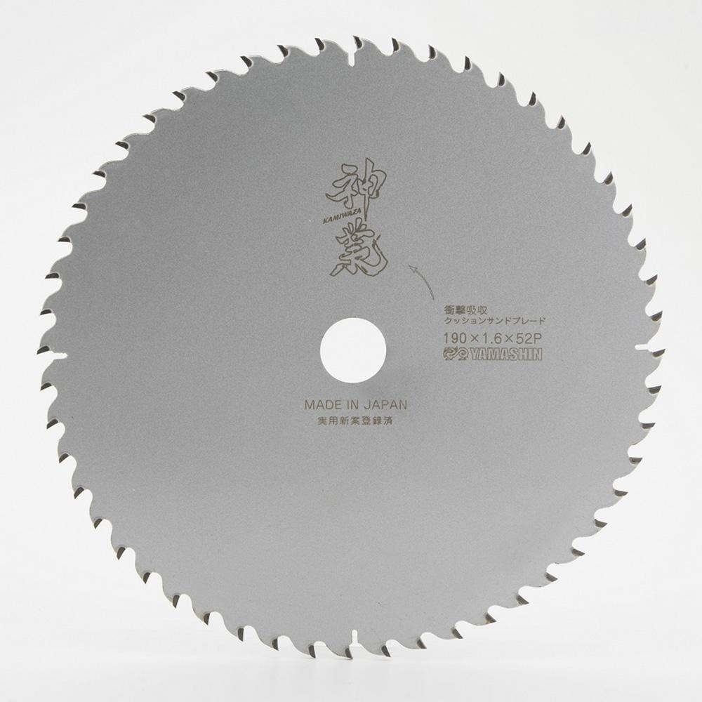 木工チップソー神業190