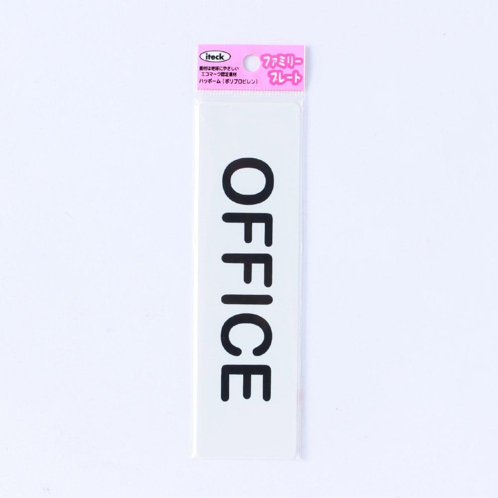 アイテック OFFICE KP164-10
