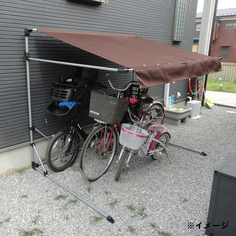自転車置き場 雨よけ サイクルポート 3台用 ブラウン