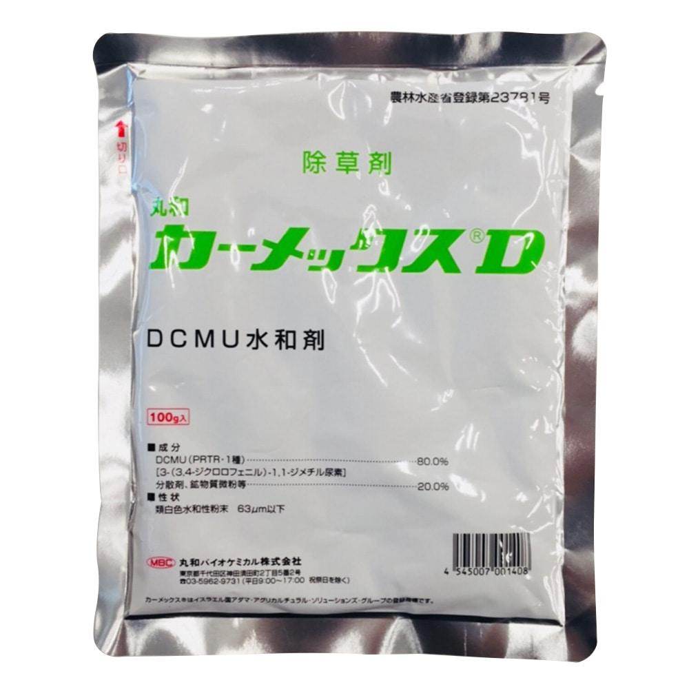 【店舗限定】カーメックスD水和剤100G