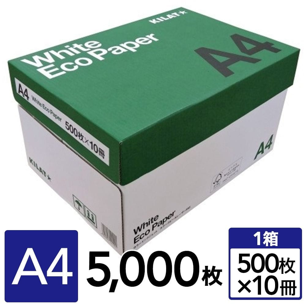 高白色コピー用紙 A4サイズ 5,000枚(500枚×10冊)【別送品】
