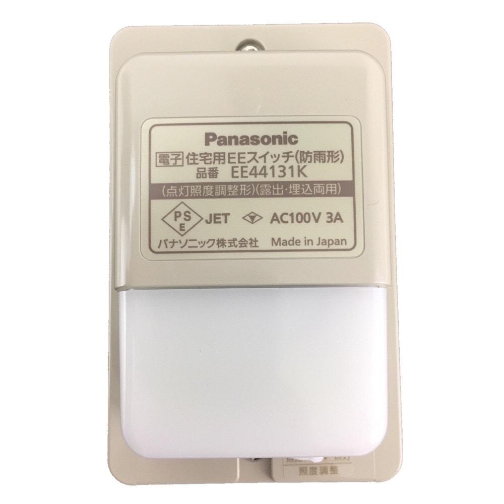 パナソニック 電子EEスイッチ(防雨形) EE44131K