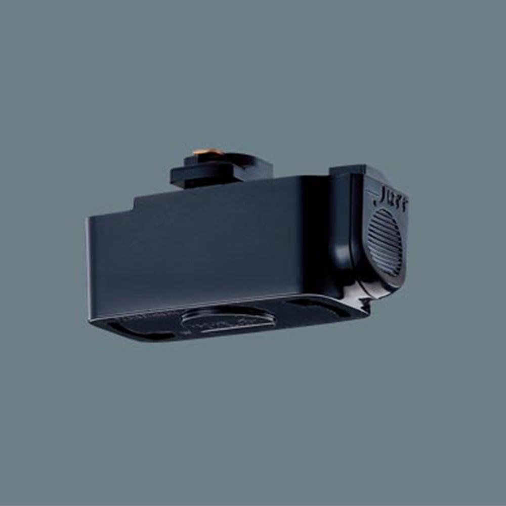 パナソニック 引掛けシーリング プラグ DH8542B 黒