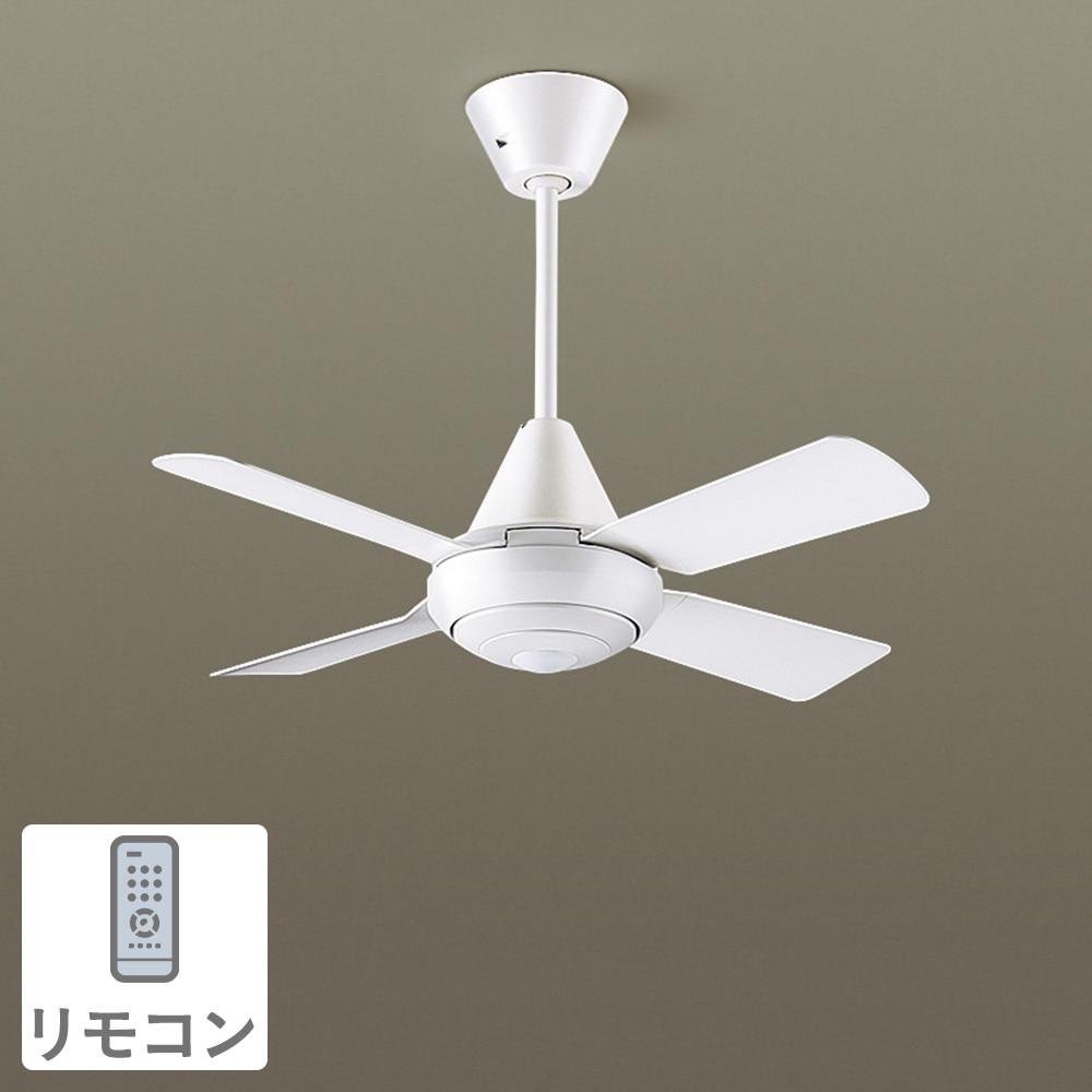 LEDシーリングファン ACΦ900 SP7095
