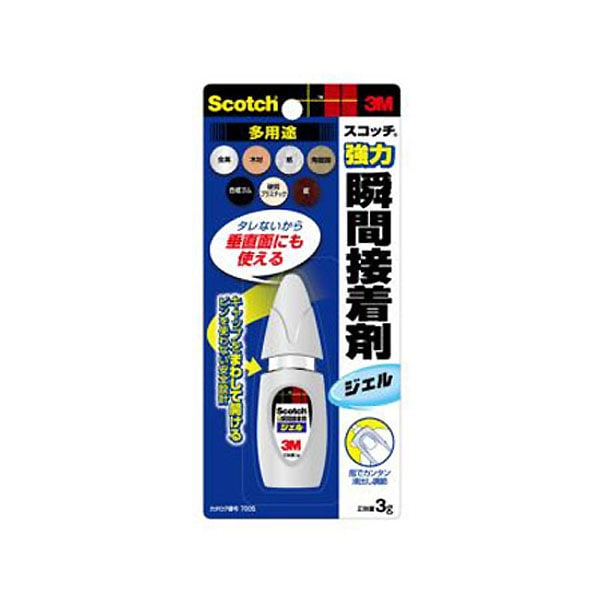 3M スコッチ(R) 強力瞬間接着剤ジェル 多用途 (DIY)7005
