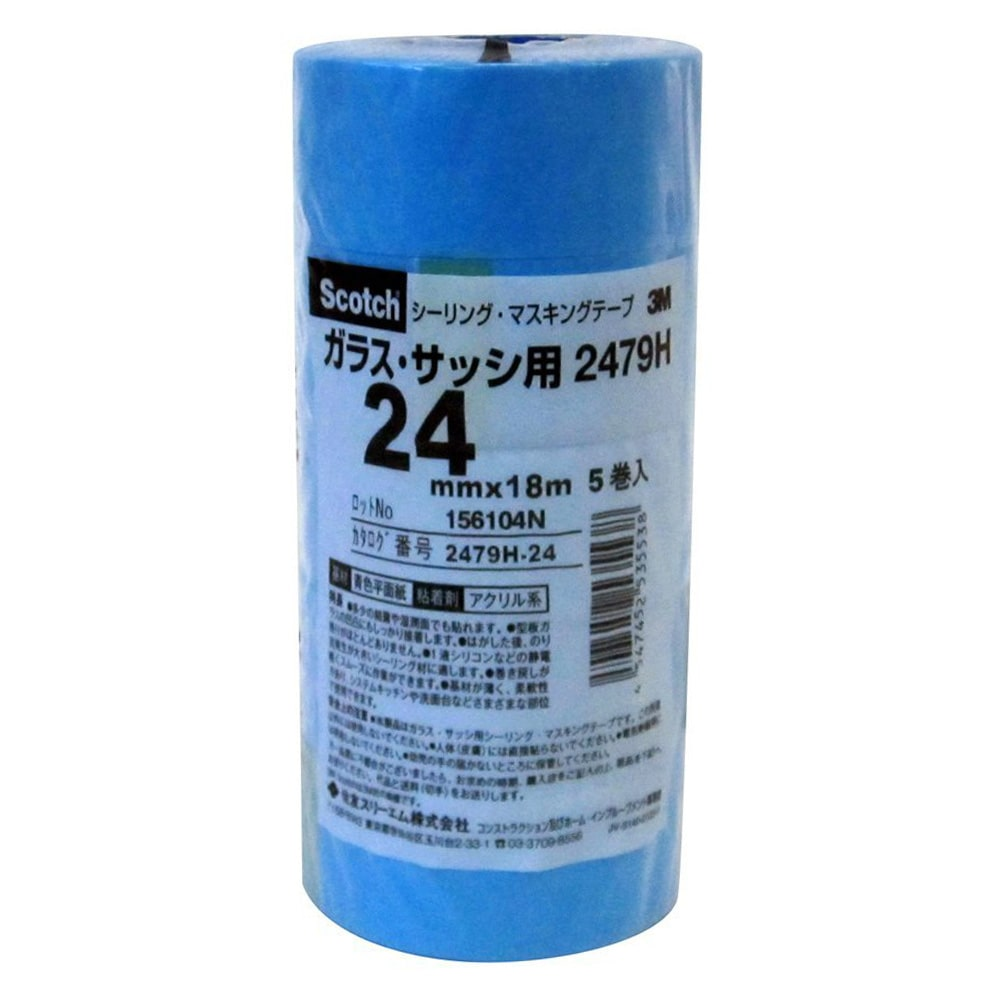 3M スコッチ シーリング・マスキングテープ (ガラス・サッシ用) 24mm×18m 5巻入