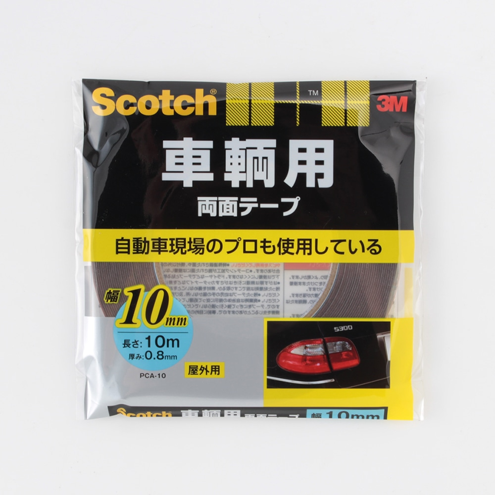 3M 車輌用両面テープ 10X10 PCA−10