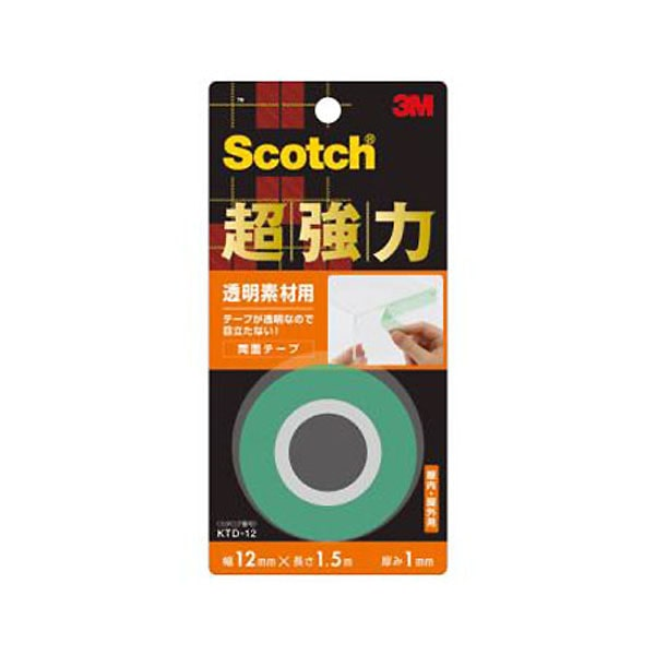 3M スコッチ(R) 超強力両面テープ 透明素材用 12 1.5KTD-12