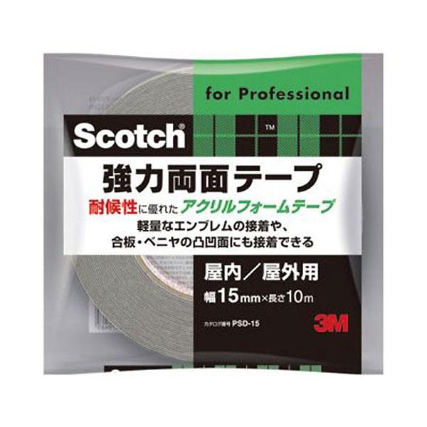 3M スコッチ(R) 強力両面テープ 15 10PSD-15