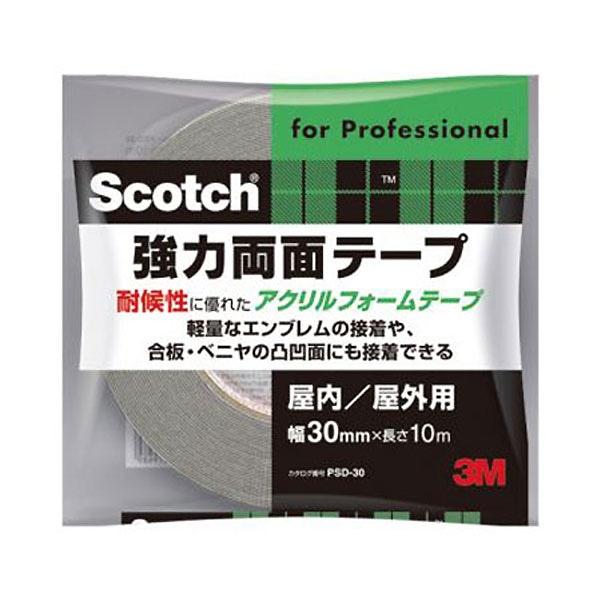 3M スコッチ(R) 強力両面テープ 30 10PSD-30