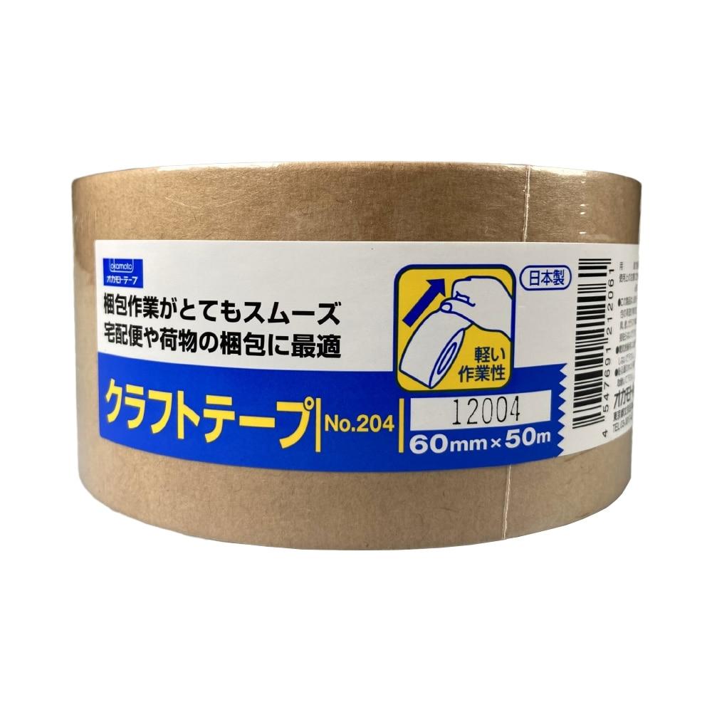 クラフトテープ No.204 60mm×50m