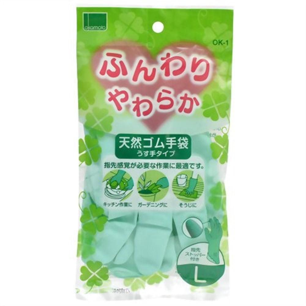 天然ゴム手袋 OK-1 GL