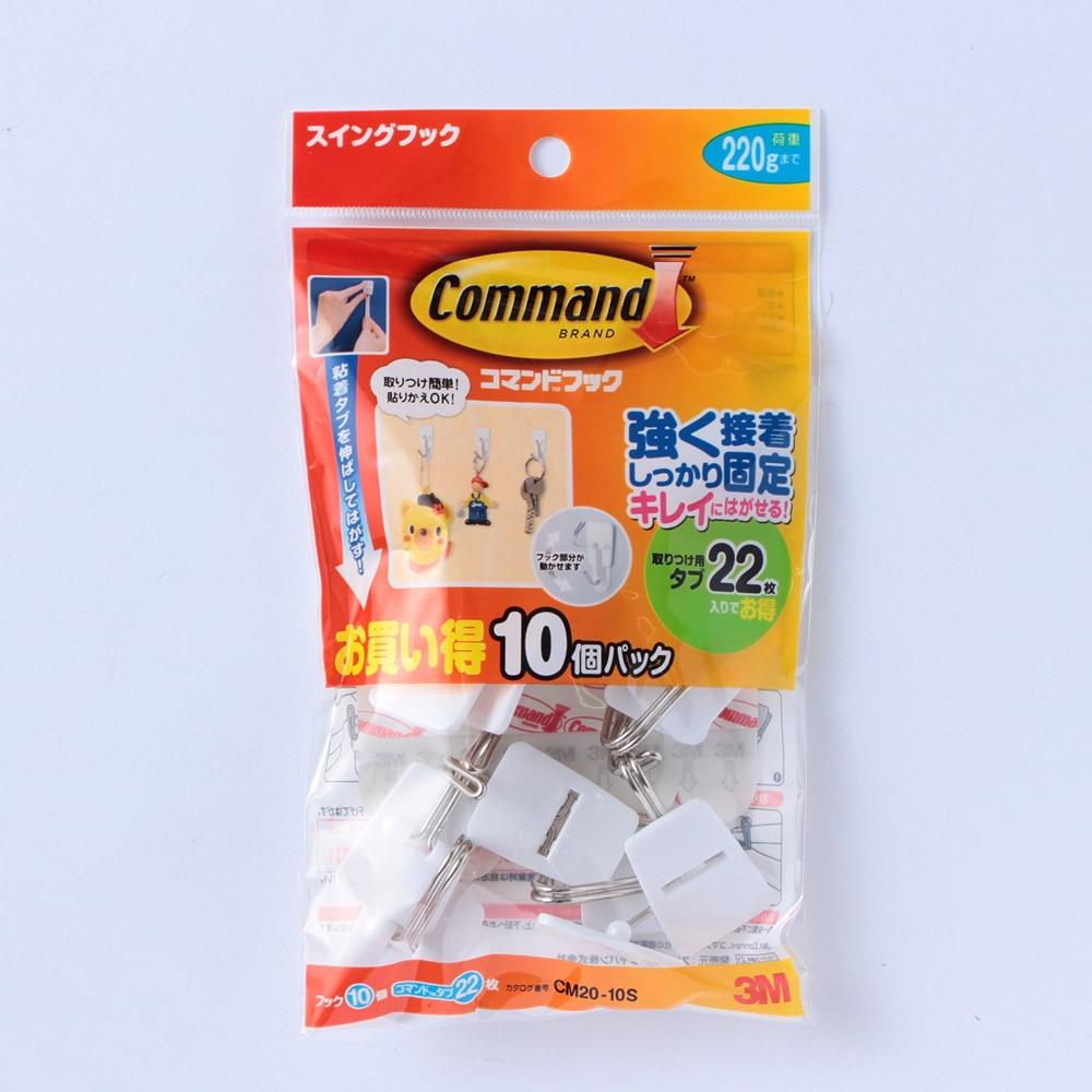 コマンドフック CM20-10S