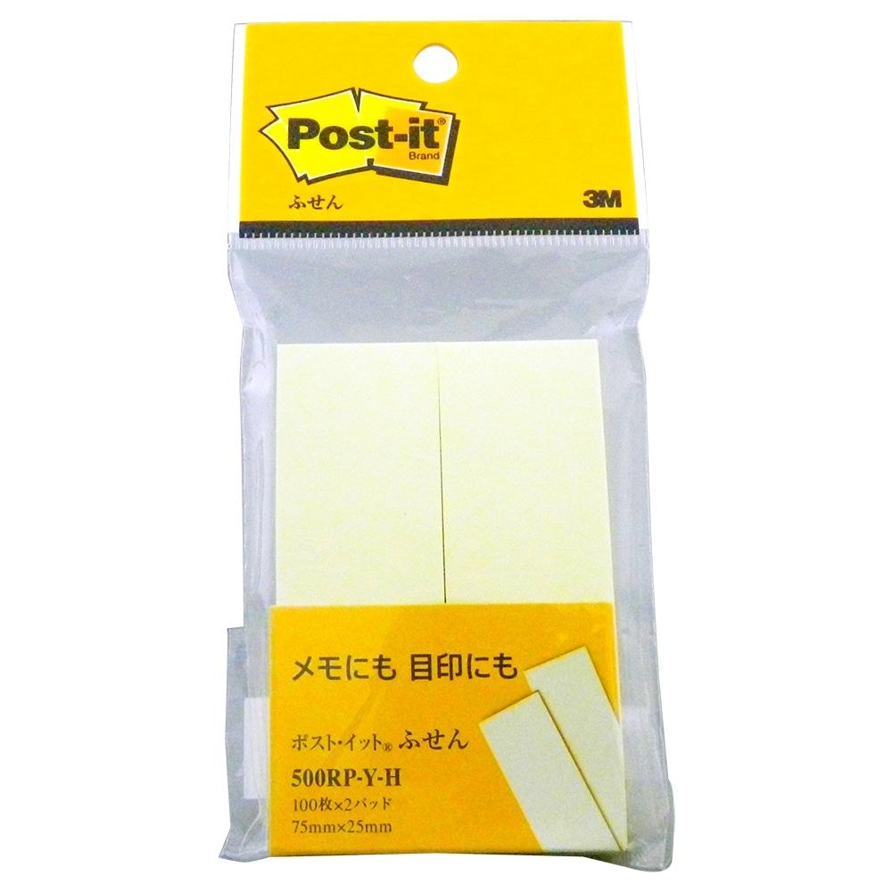 ポスト・イット ふせん 再生紙 500RP-Y-H イエロー 75×25mm 8冊(2冊×4パック) (直送品)