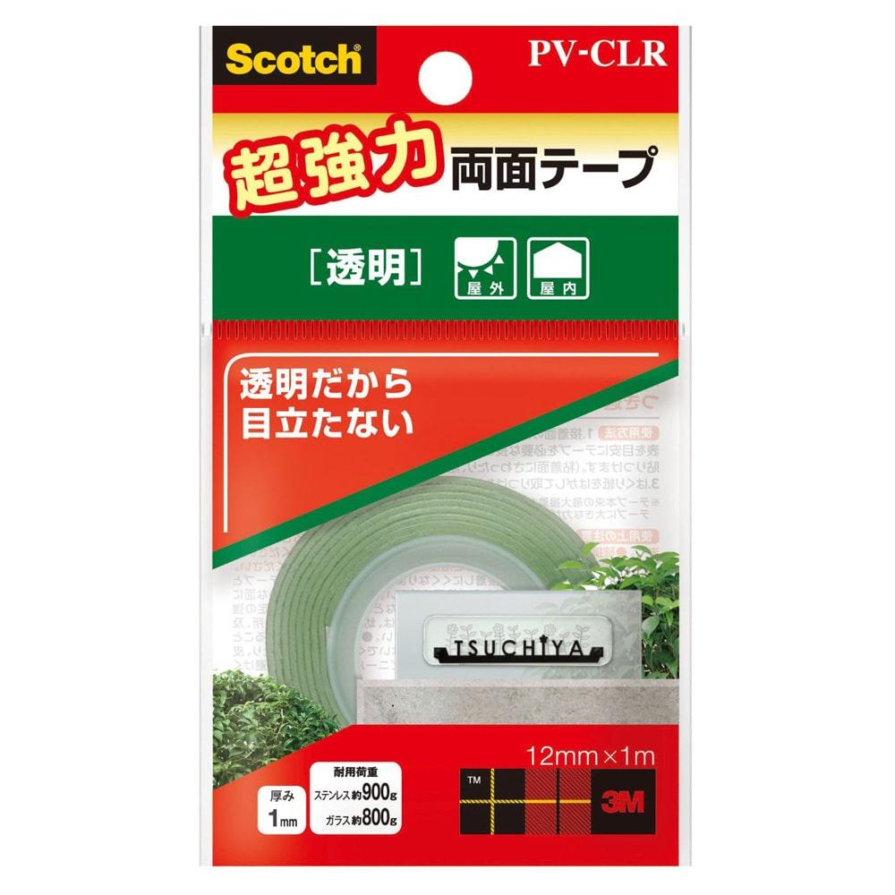3M 超強力両面テープ PV-CLR