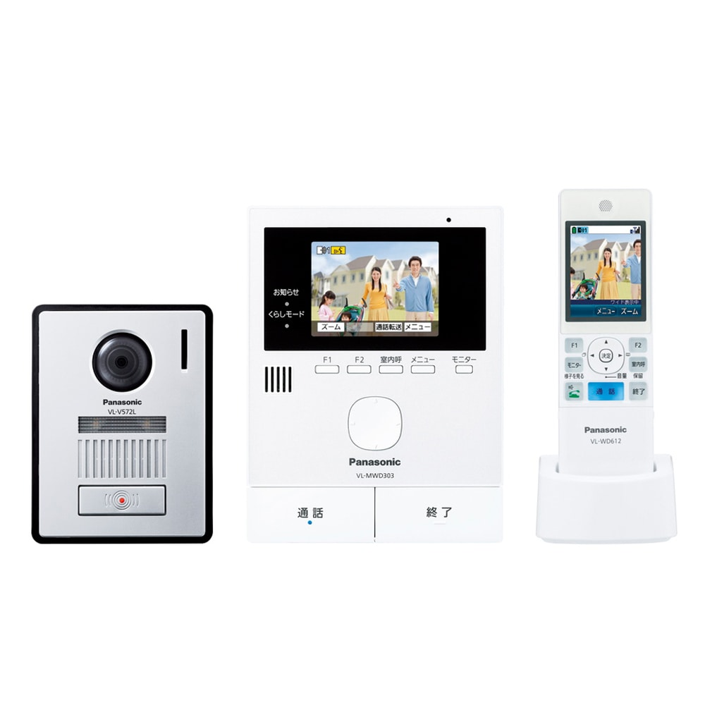 パナソニック ワイヤレスモニター付テレビドアホン VL-SWD303KL