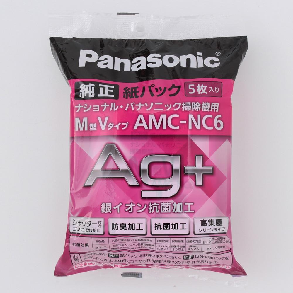 パナソニック 紙パック AMC-NC6