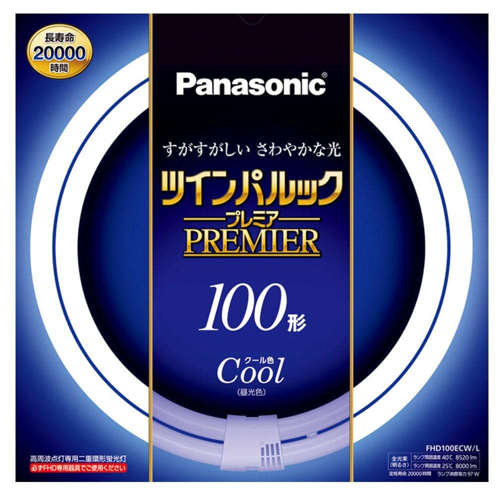 パナソニック ツインパルックプレミア 100形(クール色) FHD100ECWL
