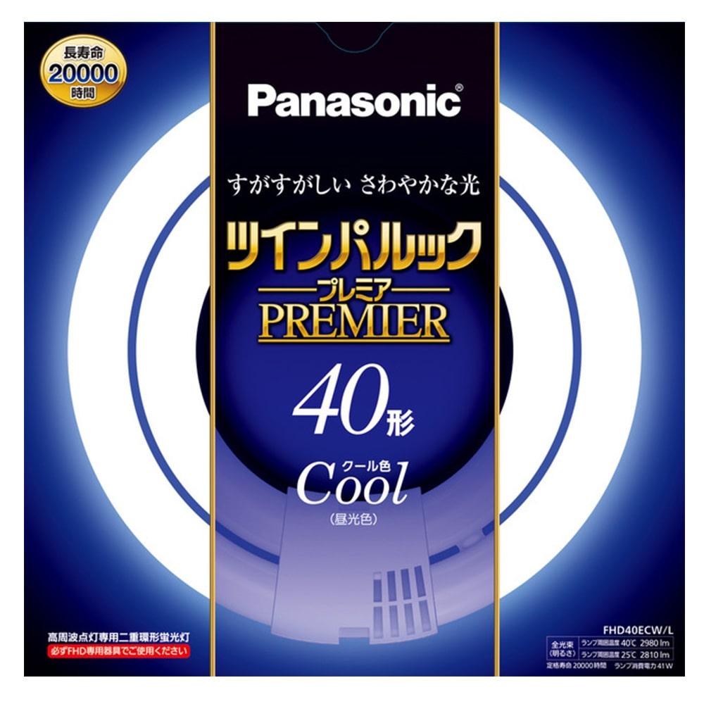 パナソニック ツインパルックプレミア 40形(クール色) FHD40ECWL