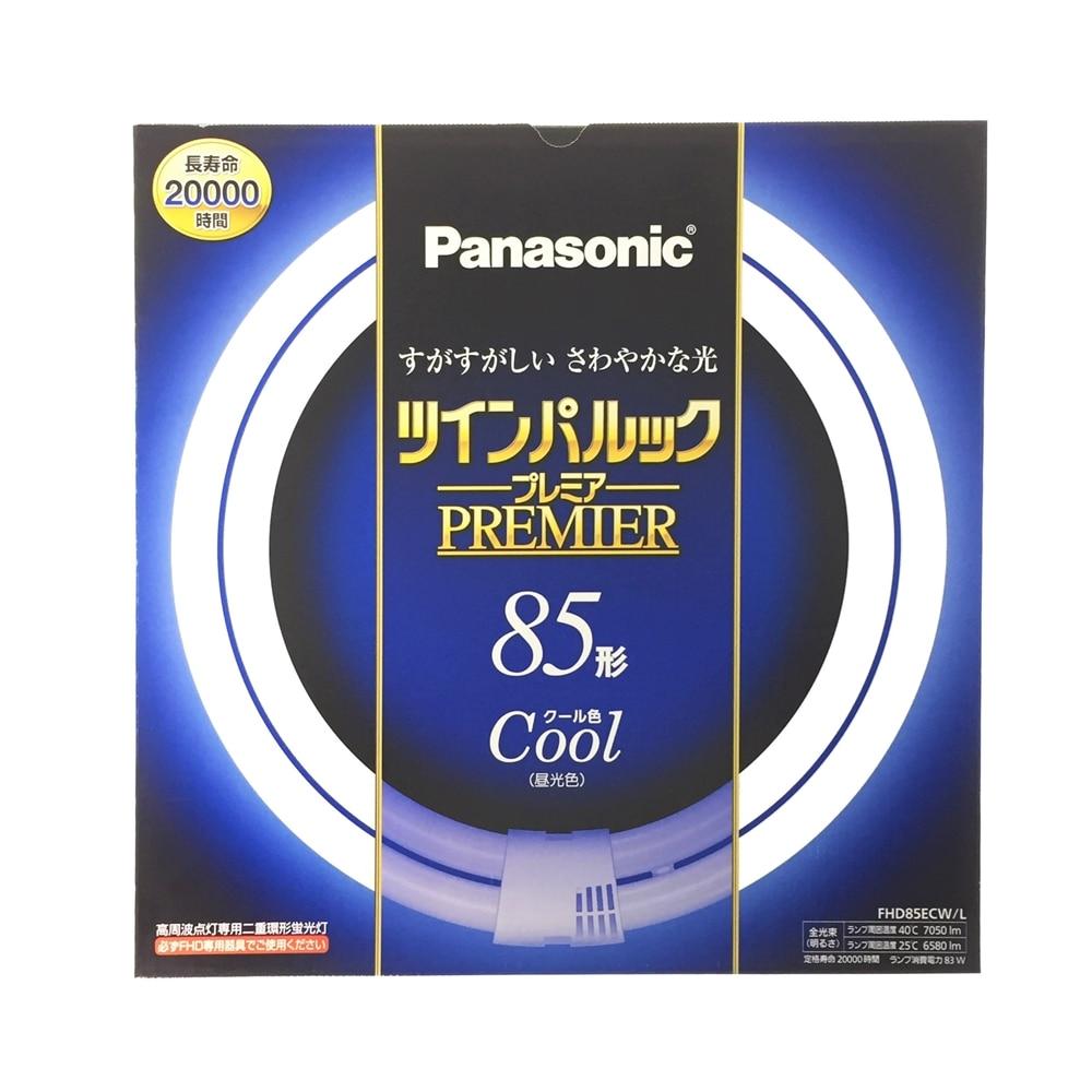 パナソニック ツインパルックプレミア 85形(クール色) FHD85ECWL