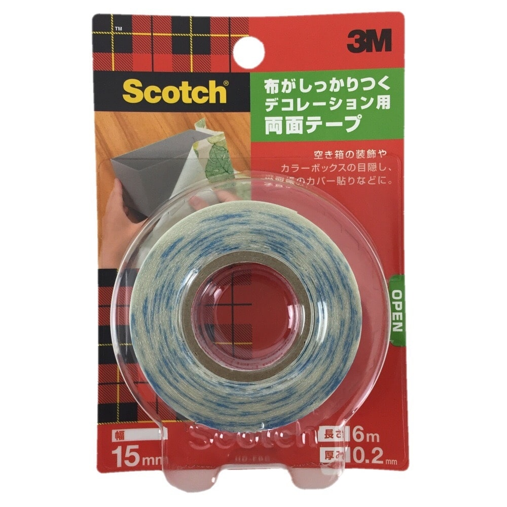スコッチ 布がしっかりつくデコレーション用 両面テープ 幅15mm×長さ6m