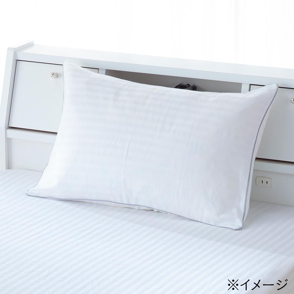 枕カバー ホテルセレクト 43×63cm